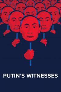 "Poster z filmu ""Свидетели Путина"""